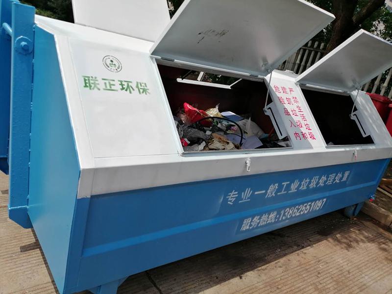 金山一般工业垃圾回收厂家