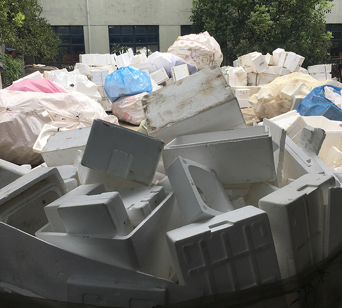 普陀固体废弃物回收厂家哪家好